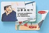 SANWA SUPPLY JP-MCMARUGK インクジェットフォト光沢名刺カード(角丸)