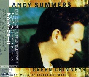 Green Chimneys-Music of T.Monk