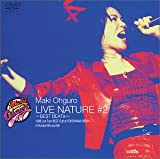 LIVE NATURE #2?BEST BEATs? [DVD]