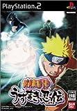 echange, troc Naruto ~ Uzumaki Ninden ~
