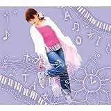 リアルドラマ♪多田葵のジャケット