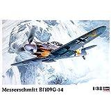 Hasegawa 1/32 Messerschmitt Bf109G14 Luftwaffe Fighter Kit