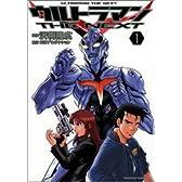 ウルトラマンTHE NEXT(1) (単行本コミックス―KADOKAWA COMICS特撮A)