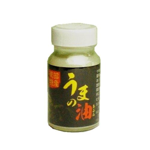 青森県産馬油 うまの油 50ml