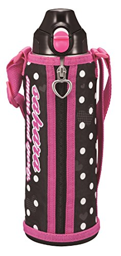 Tiger Stainless Steel Vacuum Insulated Sports Bottle, 34-Ounce, Pink (Sports Bottle Stainless compare prices)