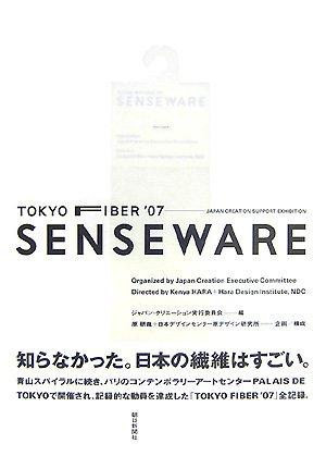 TOKYO FIBER'07 SENSEWARE
