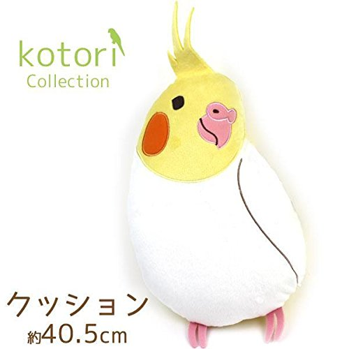 soft-and-downy-bird-stuffed-plush-type-cute-cushion-dolls-cockatiel