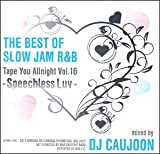 THE BEST OF SLOW JAM R&B