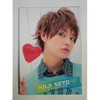 JUNON 瀬戸康史 トレカ ファンクラブ特典カード01