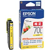 EPSON インクカートリッジ ICY70L イエロー 増量