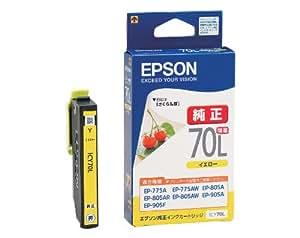 EPSON インクカートリッジ ICY70L イエロー 増量