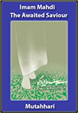Imam Mahdi : The Awaited Saviour (Islamic Books)