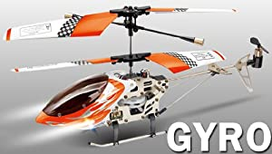 RC Helicopter - Gyro Master Remote Control Helicopter - Precise Gyro Innovation - Ultimate Control!