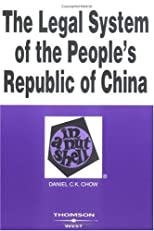The Legal System of the People's Republic of China in a Nutshell