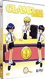 echange, troc Clamp School Detectives, vol.2