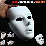 "Guy Fawkes Maske V wie for Vendetta Mask Anti ACTA Bewegungvon ""Party-Funshop24"""