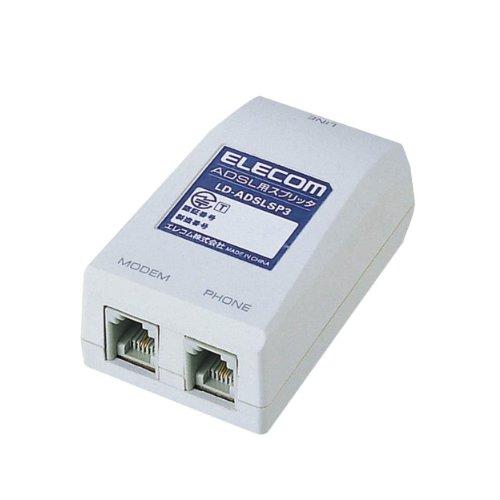 ELECOM LD-ADSLSP3 ADSL用スプリッタ -