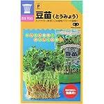 【種子】かんたんスプラウト 豆苗(とうみょう) 80ml
