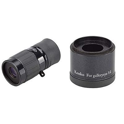 Kenko 単眼鏡 ギャラリーEye 4倍 12mm口径 最短合焦距離19cm Black 日本製 001462