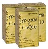 αリポ酸&コエンザイムQ10(Lカルニチン配合)*マルマンバイオ