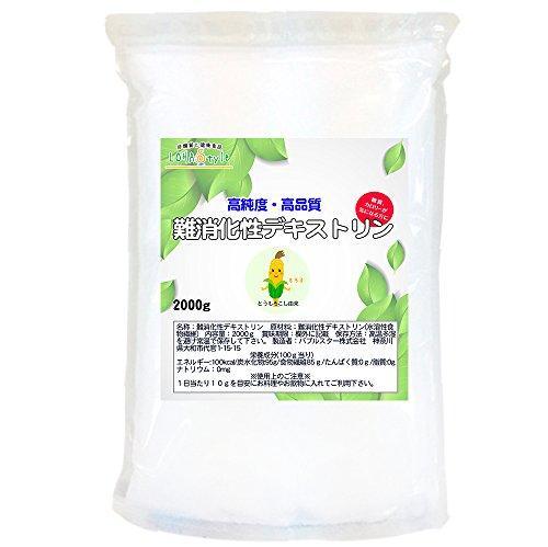 難消化性デキストリン(粉末タイプ) (2kg)