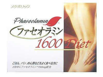 メタボリックファセオラミン1600ダイエット60袋