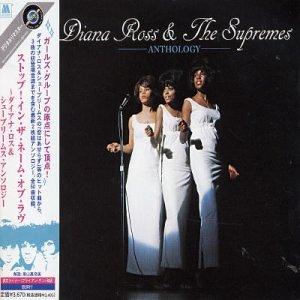 Diana Ross - Anthology:Best of Diana Ross - Zortam Music