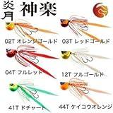 シマノ ルアー 炎月 神楽 60g EJ-706N ORゴールド 02T