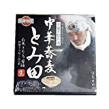 アイランド食品 箱入千葉中華蕎麦とみ田3食入 705g