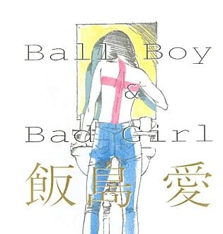 Ball Boy & Bad Girl