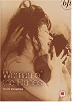 Woman of the Dunes [Import anglais]