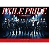 EXILE PRIDE ������������򰦤��뤿���(DVD(Music Video)��)