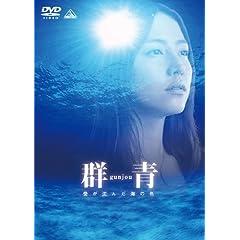 �Q�� �������C�̐F [DVD]