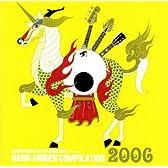 ASIAN KUNG-FU GENERATION presents NANO MUGEN COMPILATION 2006