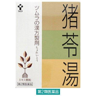 【第2類医薬品】ツムラ漢方猪苓湯エキス顆粒A 24包