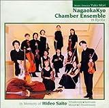 チャイコフスキー:弦楽セレナード