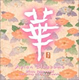 echange, troc Missa Johnouchi - Asian Blossoms