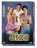 Alles Atze - 2. Staffel [2 DVDs] [Vinyl LP] title=