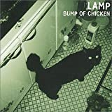 BUMP OF CHICKEN「LAMP」
