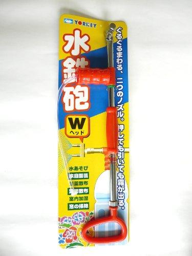 ペットボトル用噴霧器 「水鉄砲(Wヘッド)」