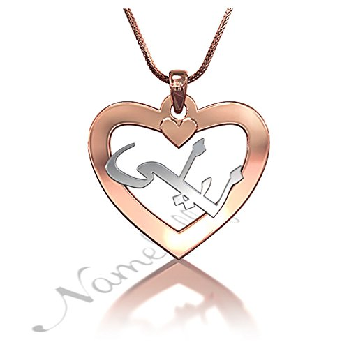 """Arabic Name Necklace With Heart Pendant - """"Layla"""" (Two-Tone Rose Gold Plated & Sterling Silver) - 14"""" Chain (Child)"""