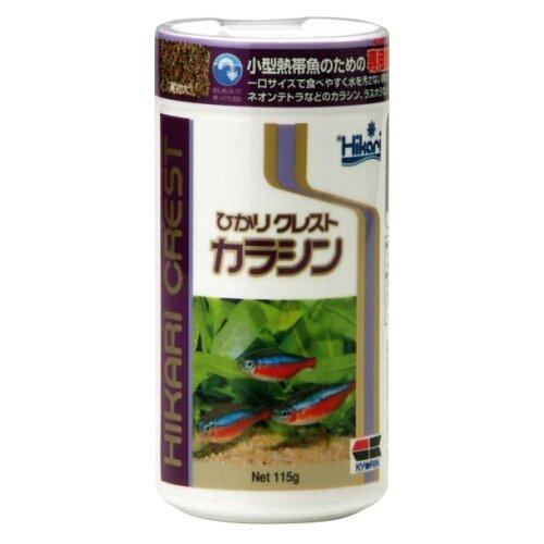 ヒカリ (Hikari) クレスト カラシン 115g