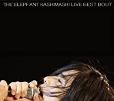 the fighting men's chronicle special THE ELEPHANT KASHIMASHI live BEST BOUT(初回限定盤デジパック仕様)