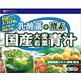 ユーワ 乳酸菌+酵素 国産大麦若葉青汁 90g(3g×30包) 1059572 【1点】