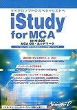 iStudy for MCA