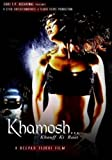 echange, troc Khamosh - Kauff Ki Raat [Import anglais]