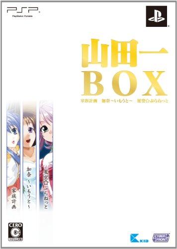 【torrent】【PSP】山田一BOX ISO[zip]