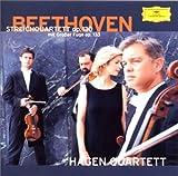 ベートーヴェン / 弦楽四重奏曲第13番・アダージョとフーガK.546 ハーゲン四重奏団
