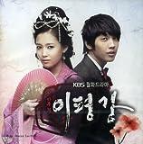 韓国ドラマ 天下無敵のイ・ピョンガン OST