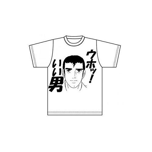 公式くそみそテクニックTシャツ いい男 白 Lサイズ ABE001WHL